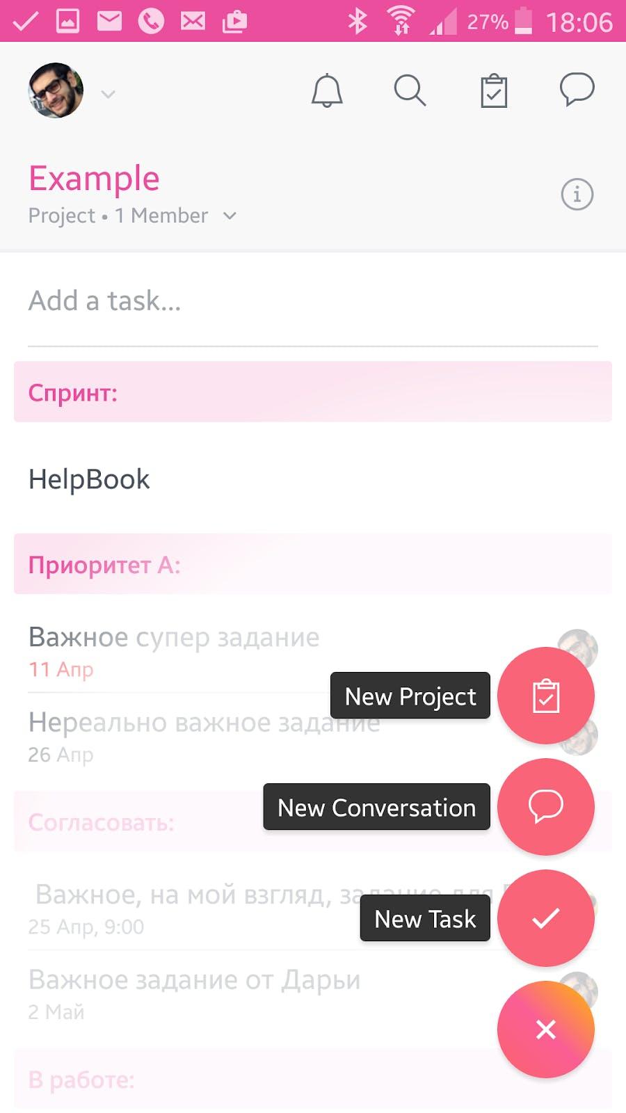 Screenshot_2017-04-13-18-06-09.png