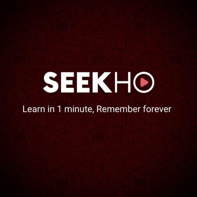 Seekho wa icon.jpeg