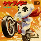 256px-AlbumArt-Rider_NH.png