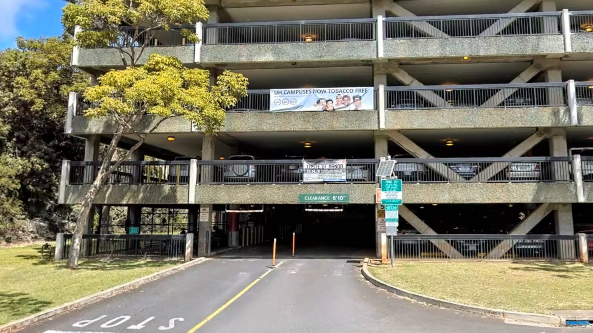UH-Campus-Entrance-Structure-West.jpg